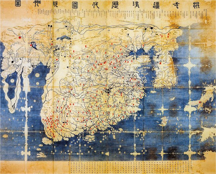 """This version of the """"Kangnido Map"""" is a 1470 copy of an original produced in Korea ..."""