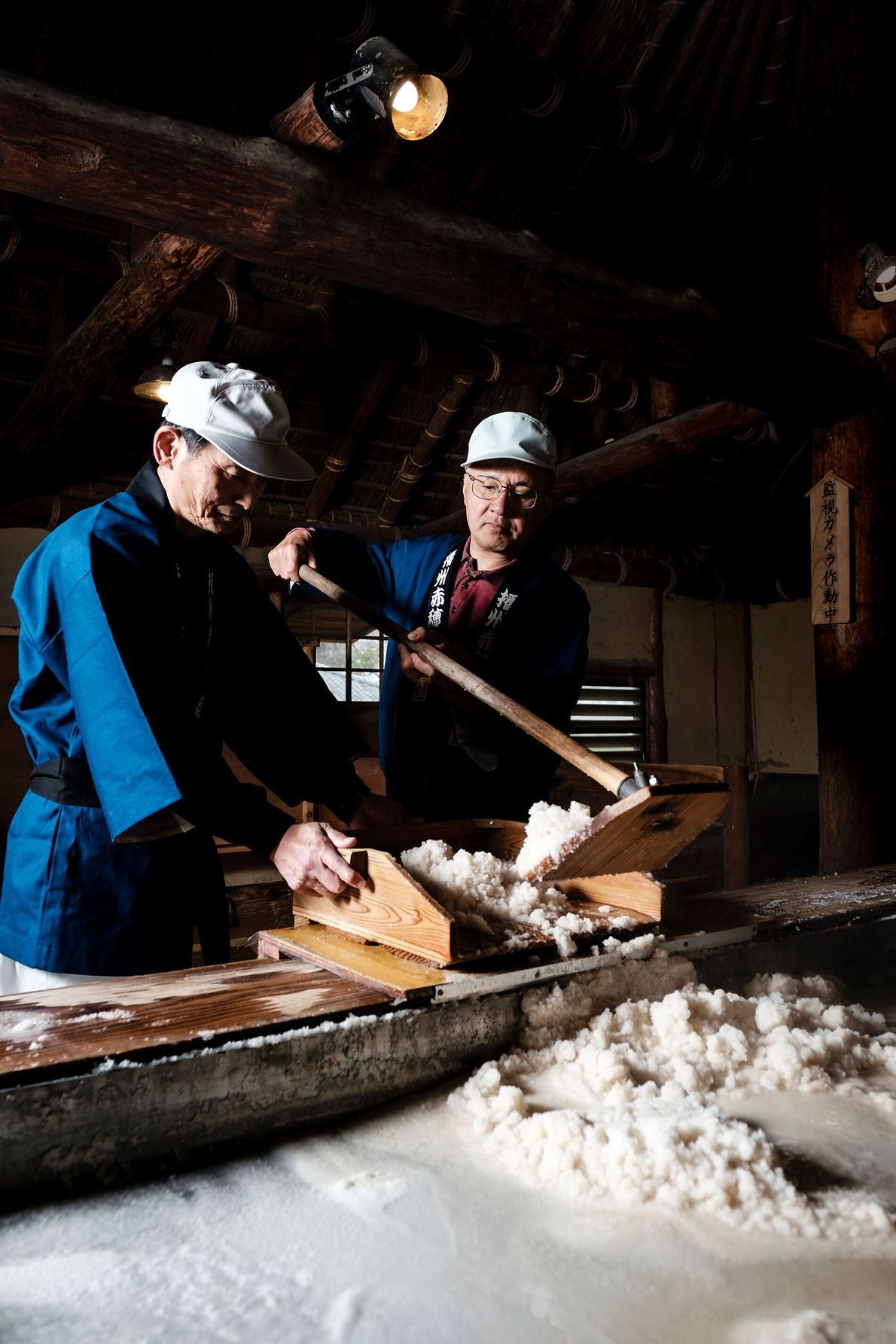 The city of Ako has long been known for its salt production, and the Ako Marine ...