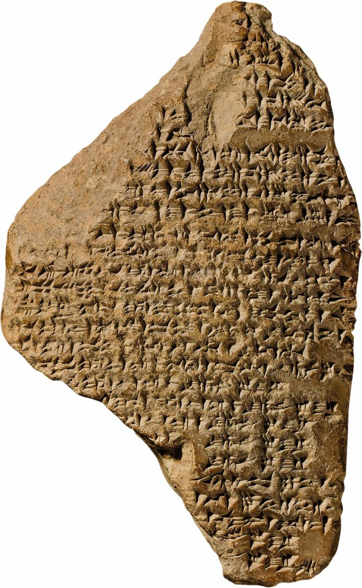 A rare example of an Amarna missive from the pharaoh, Letter 5 is from Amenhotep III ...