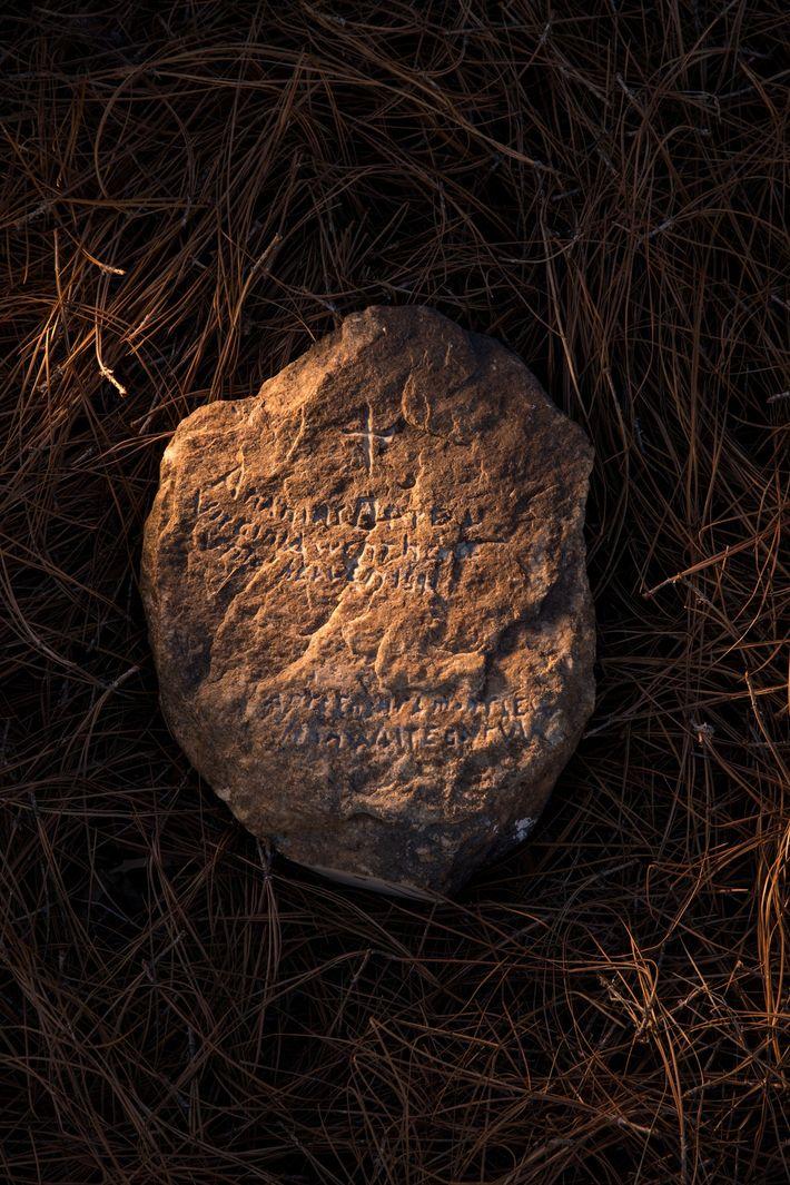 The famous 'Dare Stone.'