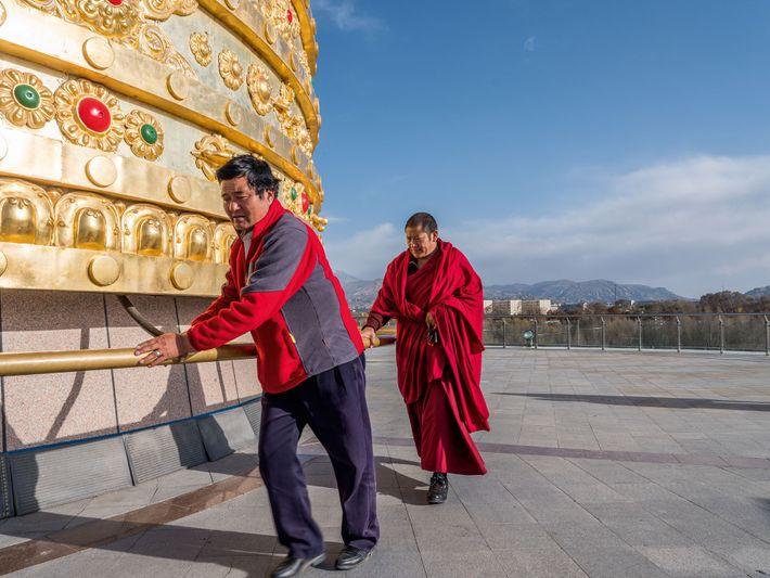 China Fortune Wheel