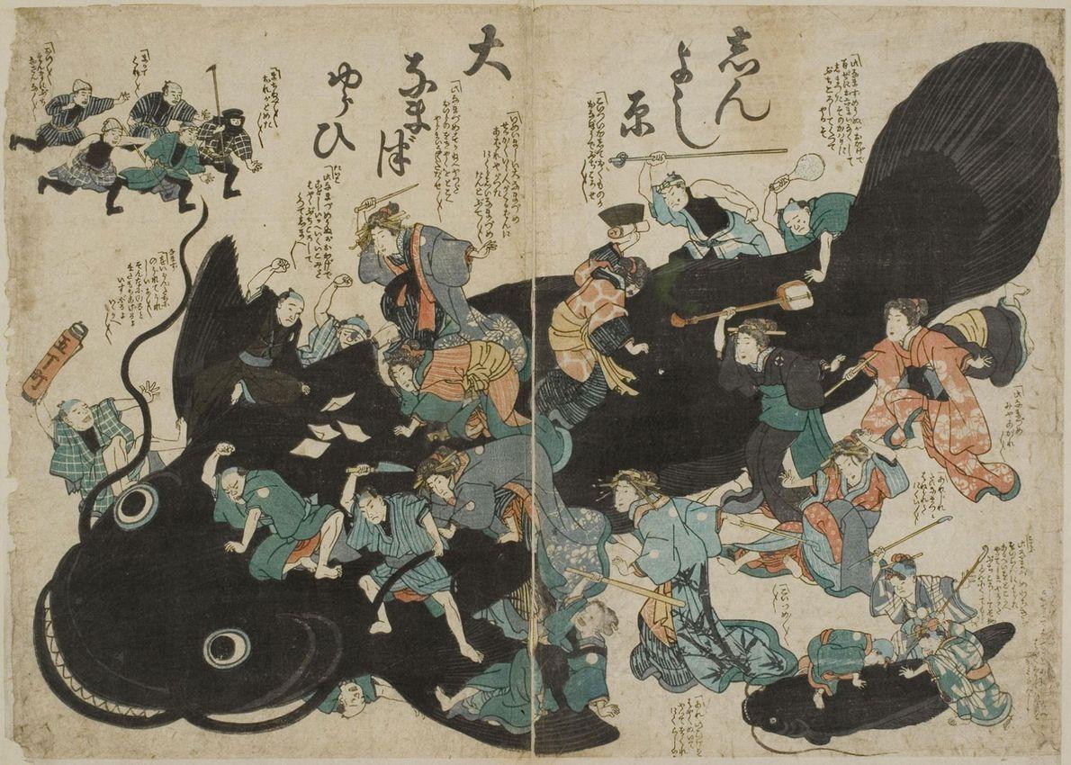 According to Japanese legend, the giant catfish Namazu lives beneath the Kashima Shrine in Hitachi Province, ...