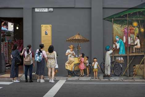 A neighbourhood guide to Singapore