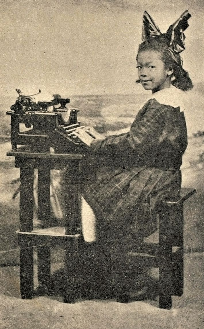 NGM Tulsa archival (Florence Mary Parrish)