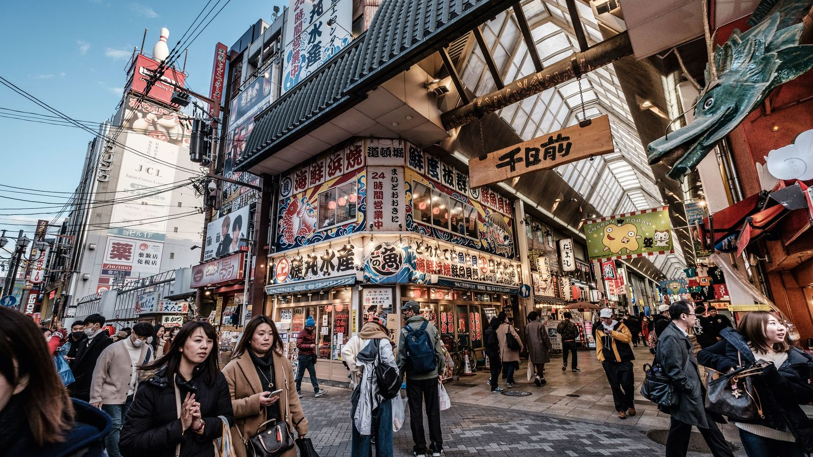 Colourful signage in Dontonbori, the city's best-known commercial concourse.