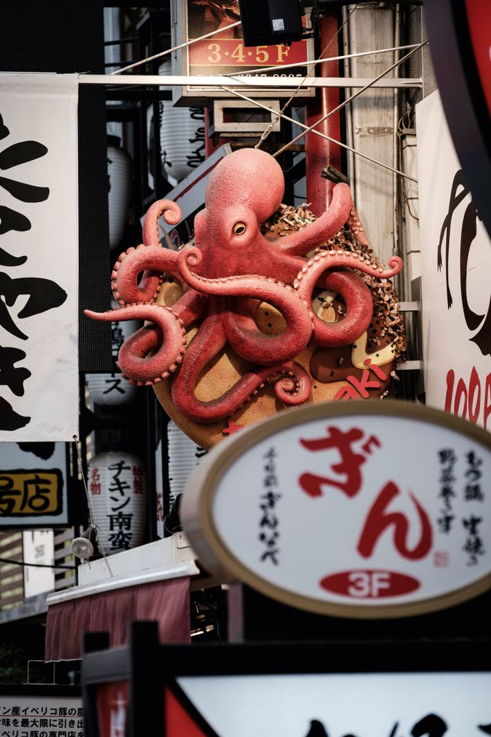 An octopus marks an arcade in Dotonbori, Osaka's best-known commercial concourse.