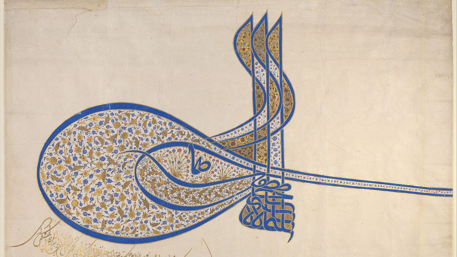 The tughra (insignia) of the 16th-century Ottoman emperor Süleiman the Magnificent. A tughra generally includes the ...