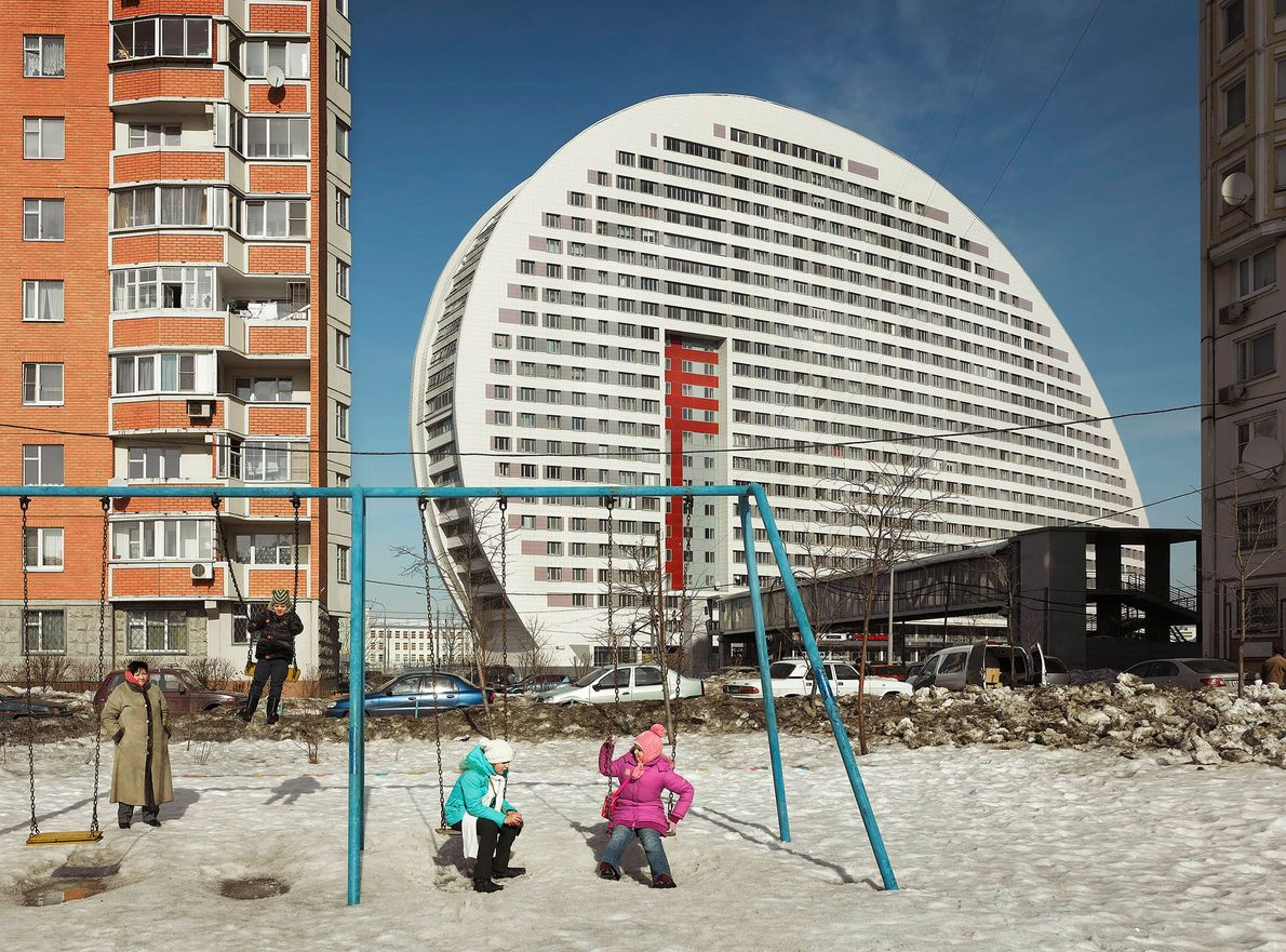 MOSCOW, RUSSIA Parus Building