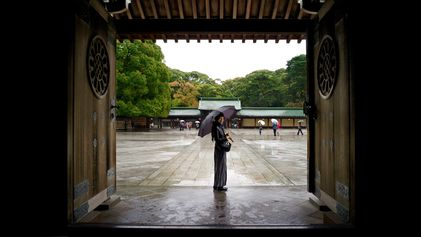 Nature in Tokyo: the ultimate guide to the city's islands and green spaces