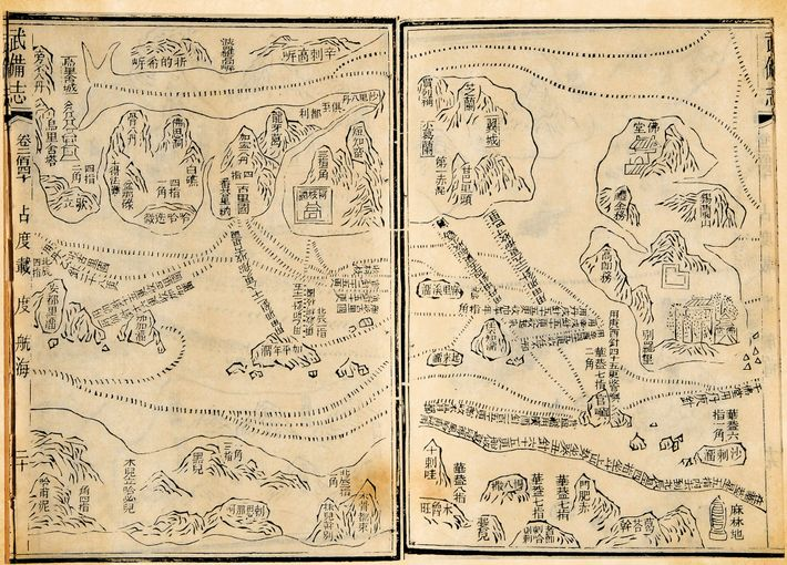 A port map from Zheng He's travels details features that served to position his ships.