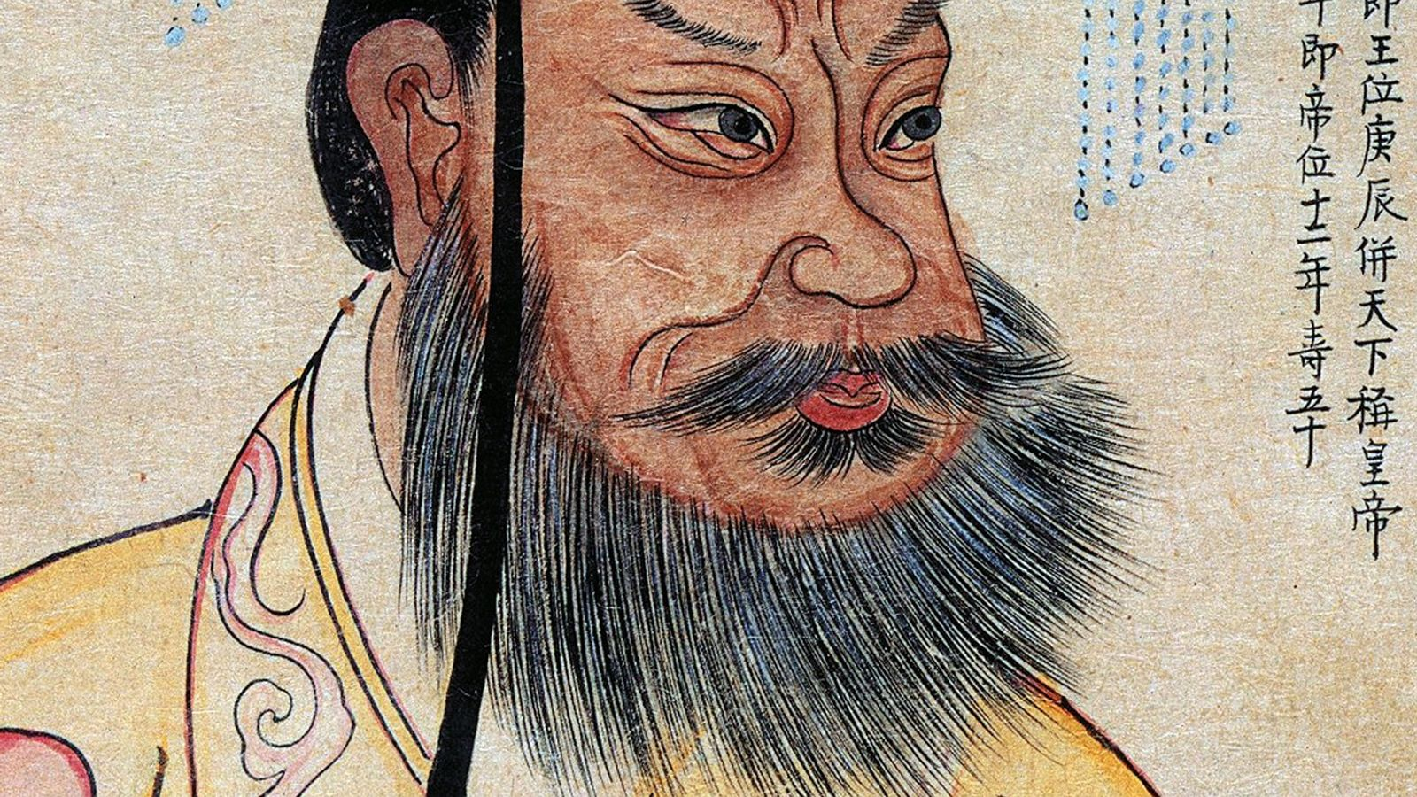 Qin Shi Huangdi forged an empire and left a larger-than-life legacy with the beginnings of the ...