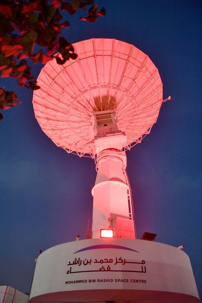 Satellite dish at MBRSC
