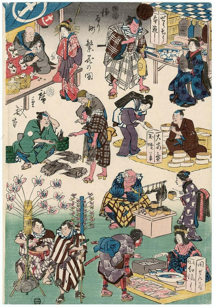 "Utagawa Hiroshige's 1852 ukiyo-e style woodblock from the series ""Flourishing Business in Balladtown,"" depicts the maru-shime ..."