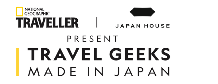 Travel Geeks: Made in Japan