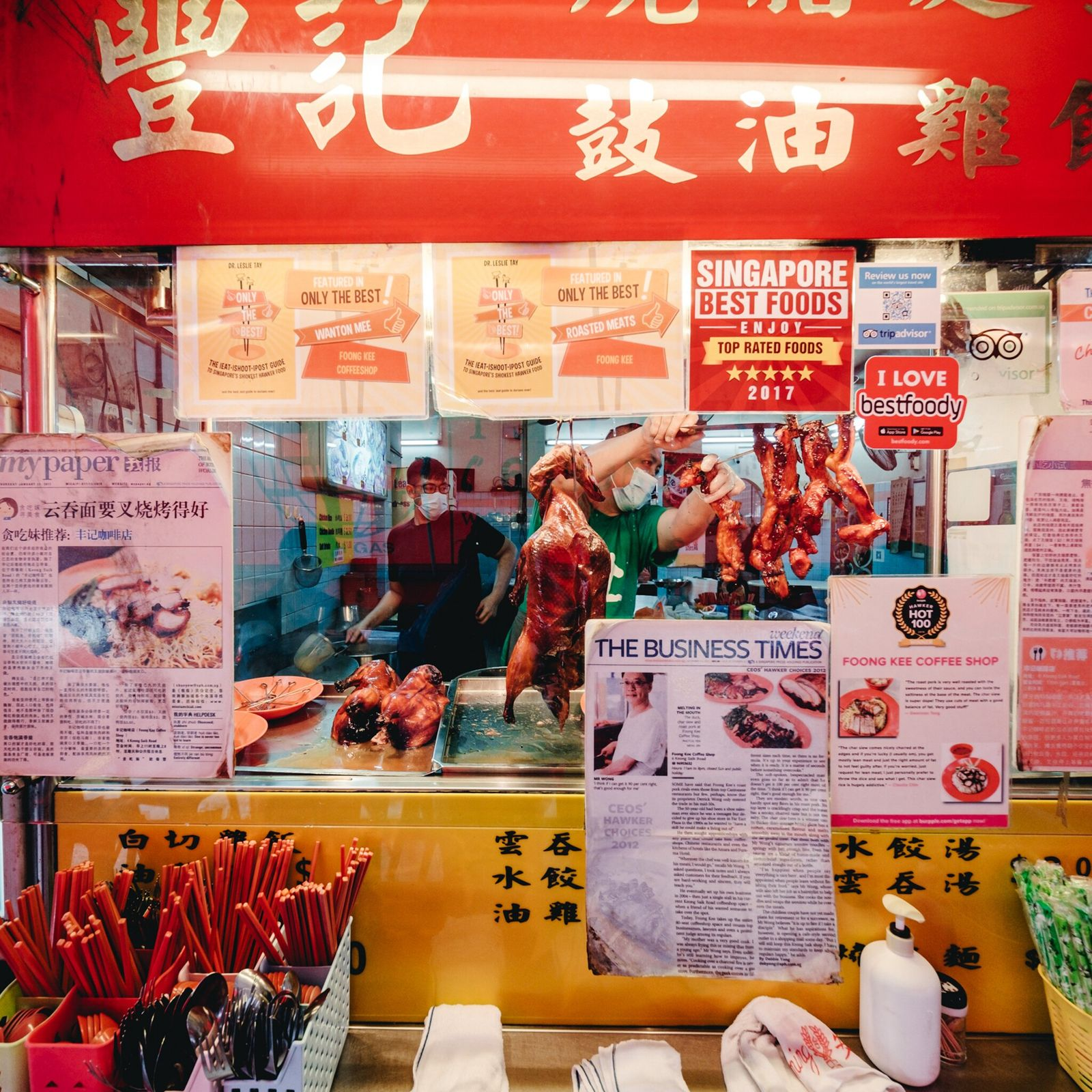 On Keong Siak Road in Singapore's Chinatown neighborhood, the Foong Kee hawker stand sells charcoal roasted ...