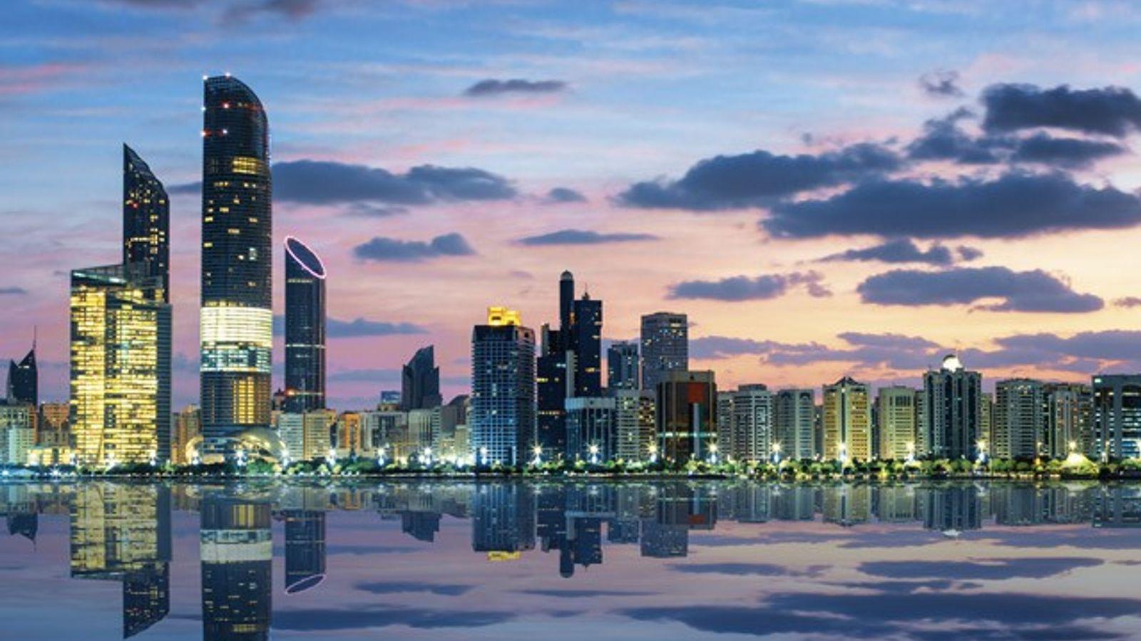 Corniche bay, Abu Dhabi