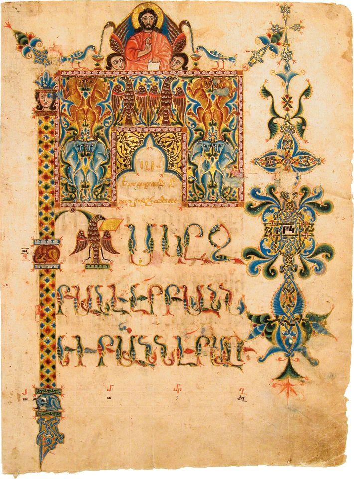 Gospel of St. John, created by Sargis, a 14th-century Armenian illuminator. Metropolitan Museum of Art, New ...