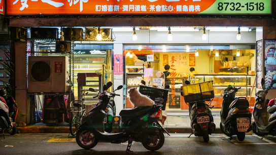 Taipei's mixed cultural heritage has sprung a dynamic food scene.
