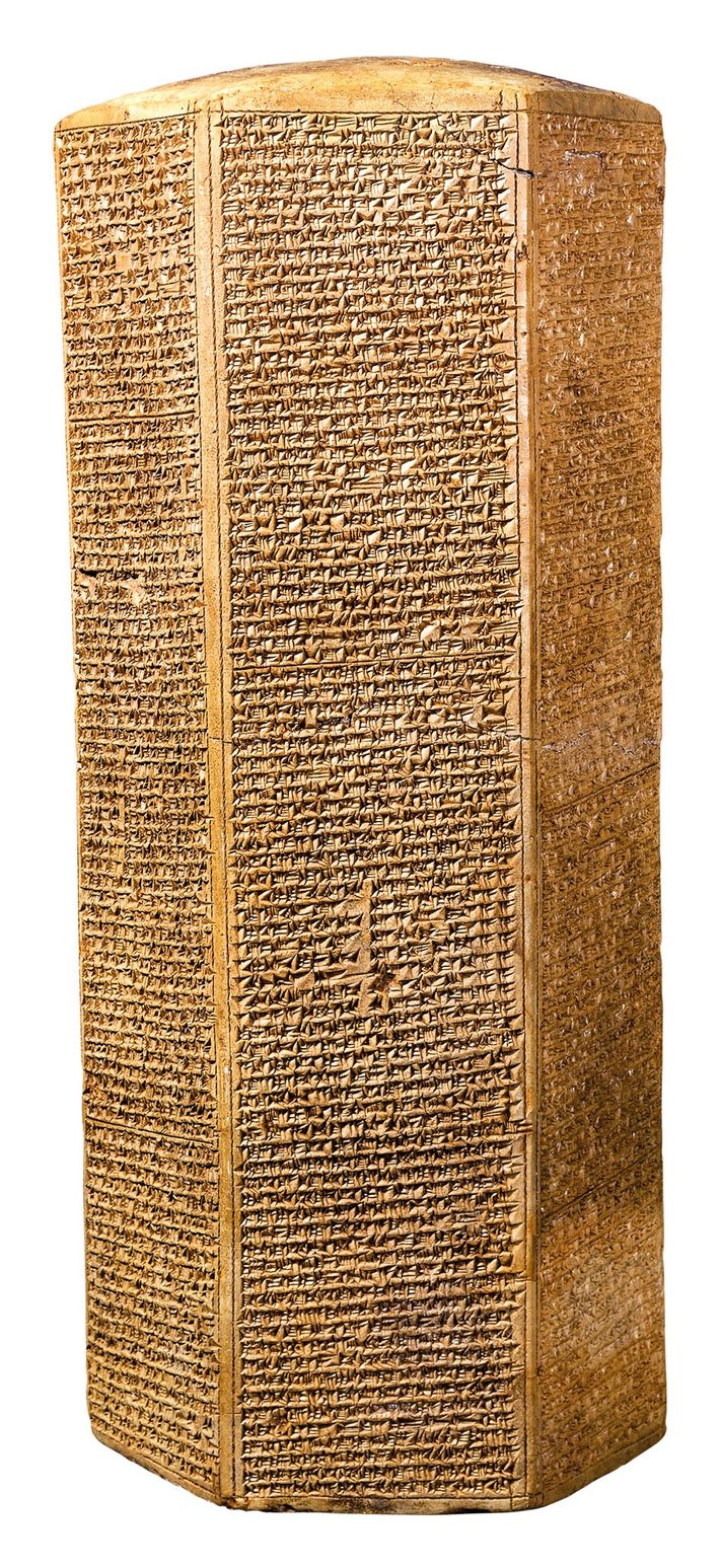 The Taylor Prism is inscribed with Sennacherib's feats. Other prisms found at Nineveh detail his advances ...