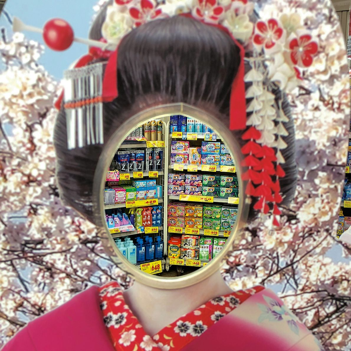 A geisha is visualised in a photoboard on a drugstore window in Tokyo.
