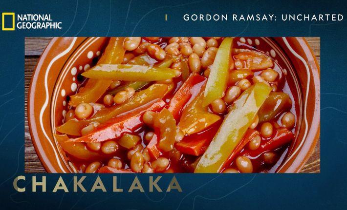 South Africa: Chakalaka