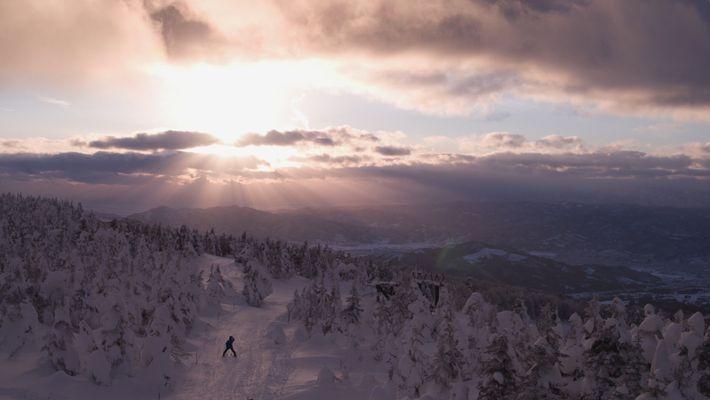 Tohoku one of Japan's best ski regions.