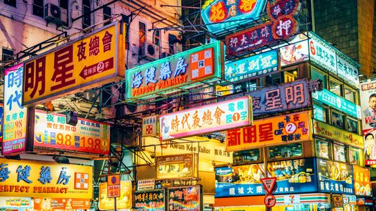 Despite being a key part of Hong Kong's cultural identity, the city's neon lights have dramatically ...