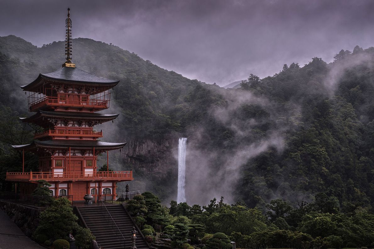 Over 400 feet high, with a waterflow of one ton per second, Japan's tallest waterfall is ...